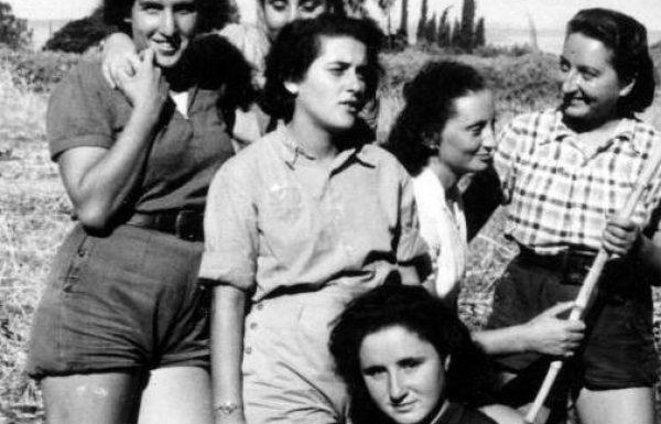 """הטייסת הראשונה של הפלמ""""ח : סיפור חייה של דיתה פרח"""