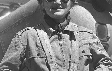 רינה לוינסון : הטייסת היחידה של חיל האוויר הישראלי שלא סיימה קורס טיס