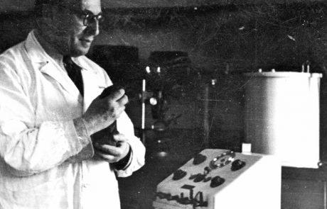 """ד""""ר לודוויק פלק. , הרופא היהודי והחיסונים במחנה הריכוז בוכנוואלד"""