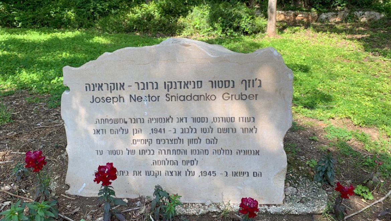 מדוע תרצה אשה יהודייה, ניצולת שואה, ישראלית מקרית חיים, בת 96, להיקבר בבית העלמין הנוצרי בחיפה?