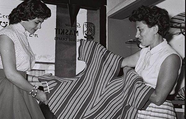 """לזכרה של רות דיין ז""""ל : משכית הוקמה בשנות החמישים ע""""י רות דיין"""