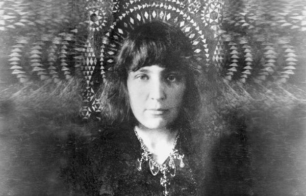חייה ומותה הטראגי של  המשוררת מרינה צבטייבה