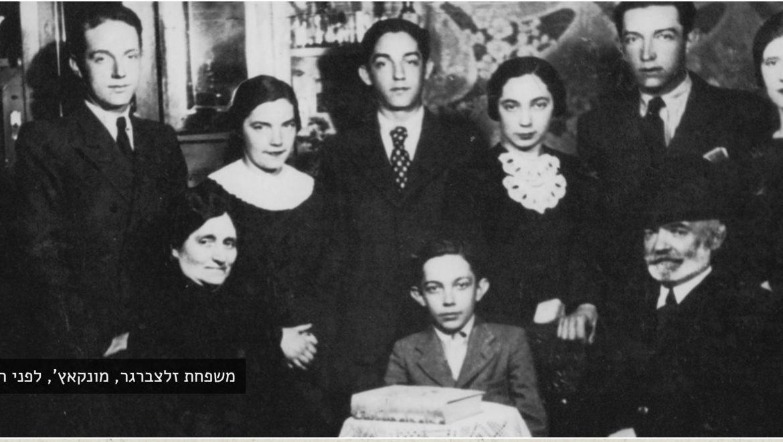 גלויה בעברית ממונקאץ'